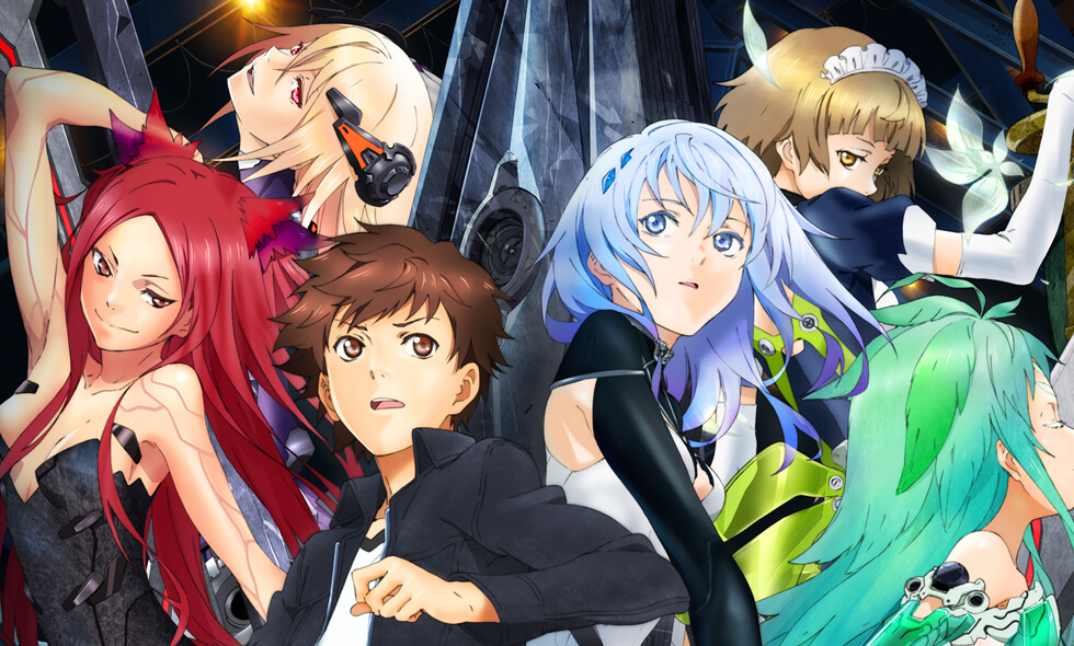 Beatless Amazon Prime Video