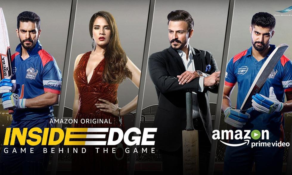 Inside Edge Prime Video
