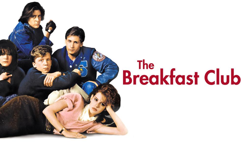 The Breakfast Club Amazon Prime Video