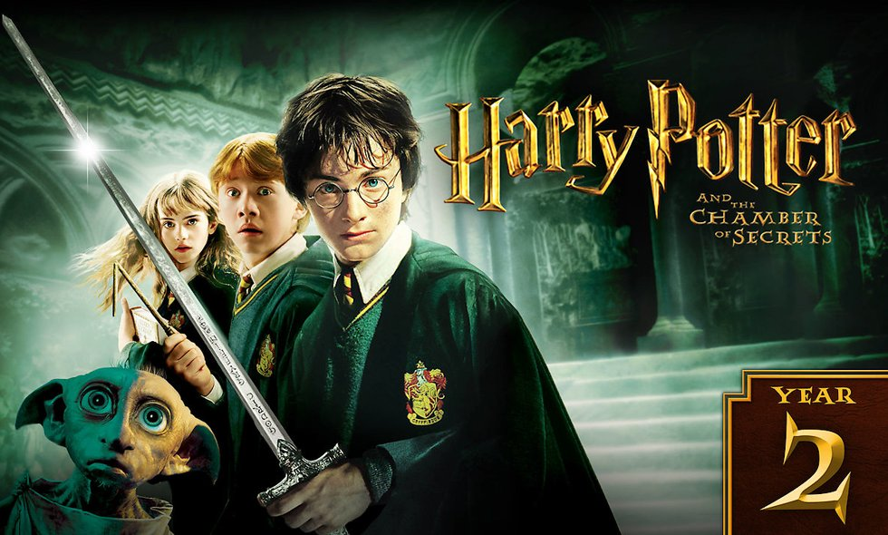 Harry Potter and the Chamber of Secrets Amazon Prime Video