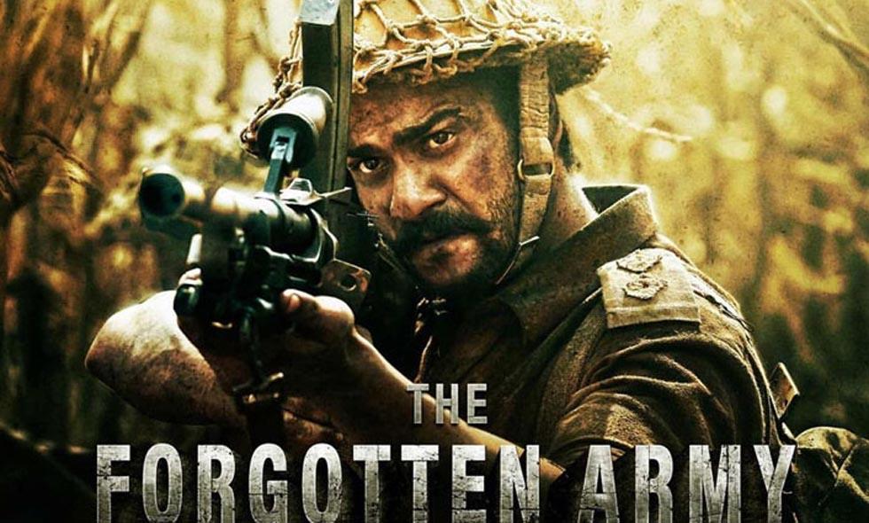 The Forgotten Army Amazon Prime Video
