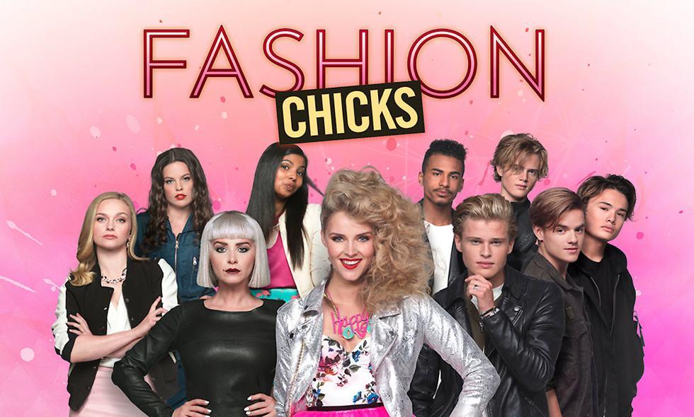 Fashion Chicks Amazon Prime Video