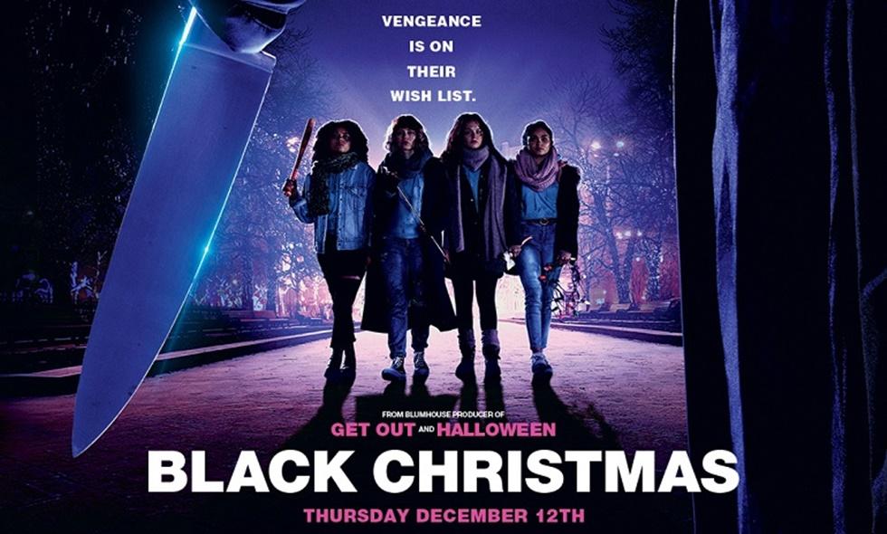 black christmas amazon prime video